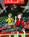 SHISHAMO NO BEST ARENA!!! EAST【Blu-ray】 [ SHISHAMO ]