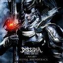 DISSIDIA FINAL FANTASY -Arcade- ORIGINAL SOUNDTRACK [ (ゲーム・ミュージック) ]