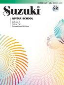 Suzuki Guitar School, Vol 3: Guitar Part, Book & CD