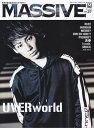 MASSIVE(vol.27) 生きざまを伝えるロックマガジン UVERworld/RIZE/ANDROGYNOS (シンコー・ミュージック・ムック)