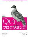 実践Qt 4プログラミング [ マーク・サマーフィールド ]