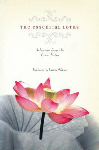 The_Essential_Lotus:_Selection
