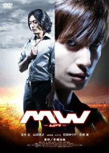 MW-ムウー [ 玉木宏 ]