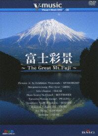 V-music08 富士彩景 〜The Great Mt.Fuji〜 [ (BGV) ]