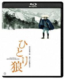 ひとり狼 修復版【Blu-ray】 [ 市川雷蔵 ]