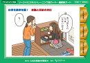 ソーシャルスキルトレーニング絵カードー連続絵カード 小学生高学年版1