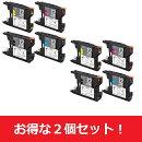 【お得な2個セット】LC12-4PK互換インクカートリッジ 4色パック PLE-BR124P