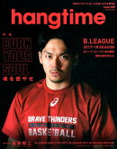 hangtime(Issue 005)