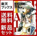 BEASTARS 1-8巻セット【特典:透明ブックカバー巻数分付き】