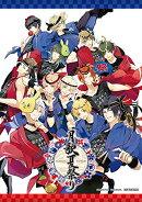 月歌夏祭り【Blu-ray】