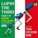 ルパン三世 PART 4 オリジナル・サウンドトラック〜MORE ITALIANO [ YOU & EXPLOSION BAND ]