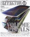 THE EFFECTOR book(VOL.37) 特集:ヴォリューム・ペダル/名越由貴夫/ジョシュア・ヘイワー (SHINKO MUSIC MOOK)
