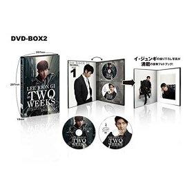 イ・ジュンギ in TWO WEEKS<スペシャル・メイキング>DVD-BOX2 [ イ・ジュンギ ]