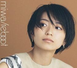 リブート (初回限定盤A CD+DVD)