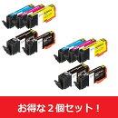 【お得な2個セット】BCI-351XL+350XL/5MP 互換インクカートリッジ 5色パック PLE-C351XL5P プレジール