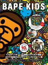 BAPE KIDS? by *a bathing ape(R) 2017 SPRING/SUMMER COLLECTION by a bathing ape (...