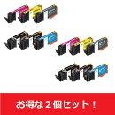 【お得な2個セット】BCI-351XL+350XL/6MP 互換インクカートリッジ 6色パック PLE-C351XL6P プレジール