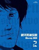 銀河英雄伝説 Blu-ray BOX 2【Blu-ray】