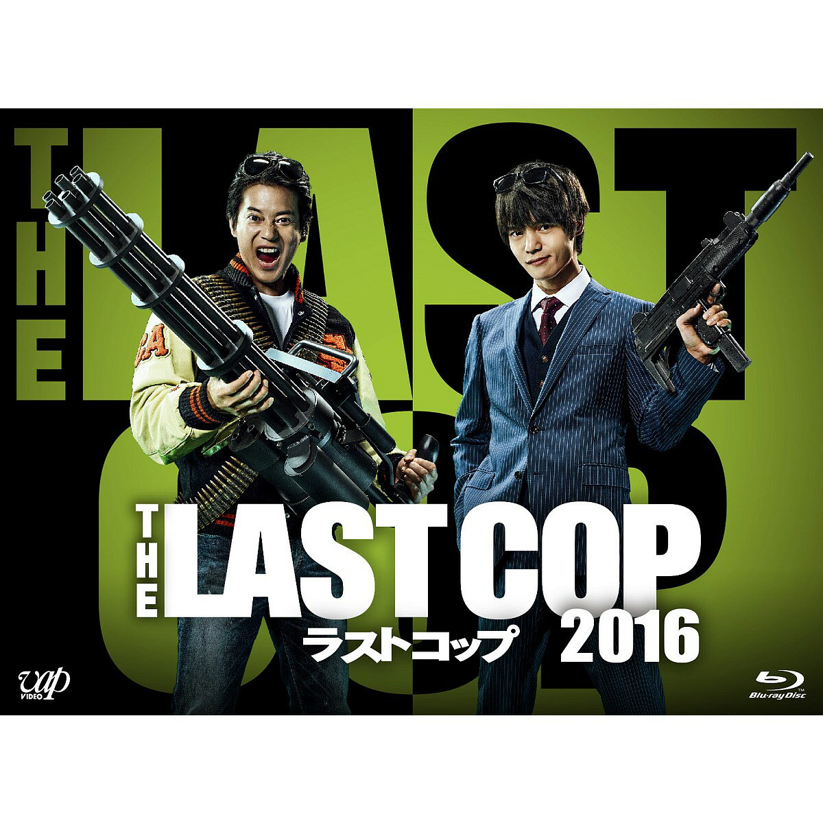 THE LAST COP ラストコップ 2016 Blu-ray BOX【Blu-ray】 [ 唐沢寿明 ]