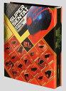スーパー戦隊 Official Mook 21世紀 専用バインダー (講談社シリーズMOOK) [ 講談社 ]