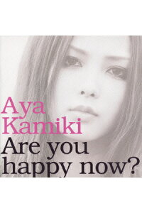Are_you_happy_now?