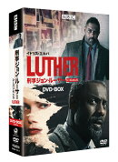 LUTHER/刑事ジョン・ルーサー4&5セット DVD-BOX