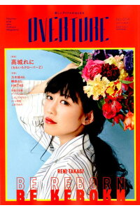 OVERTURE(no.014)FashionandIdolCulture(Townmook)