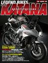 LEGEND BIKES SUZUKI KATANA カタナのすべてがここにある (Motor Magazine Mook)