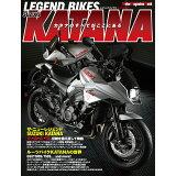 LEGEND BIKES SUZUKI KATANA (Motor Magazine Mook)