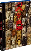 犬ヶ島 2枚組ブルーレイ&DVD【Blu-ray】