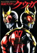仮面ライダークウガ(07)