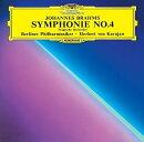 ブラームス:交響曲第4番/悲劇的序曲