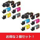【お得な2個セット】BCI-351XL+350XL/6MP 互換インクカートリッジ 6色パック PLE-C351XL6P+BK プレジール