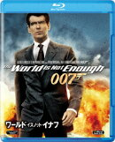 ワールド・イズ・ノット・イナフ【Blu-ray】