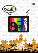 「8P channel 2」Vol.1