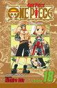 ONE PIECE #18(P) [ EIICHIRO ODA ]