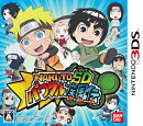 NARUTO - ナルト - SD パワフル疾風伝
