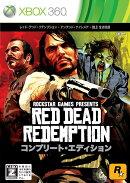 レッド・デッド・リデンプション コンプリート・エディション Xbox360版