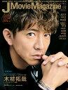 J Movie Magazine(Vol.52) (パーフェクト・メモワール)