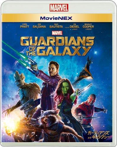 ガーディアンズ・オブ・ギャラクシー MovieNEX(期間限定仕様 アウターケース付き)【Blu-ray】 [ クリス・プラット ]