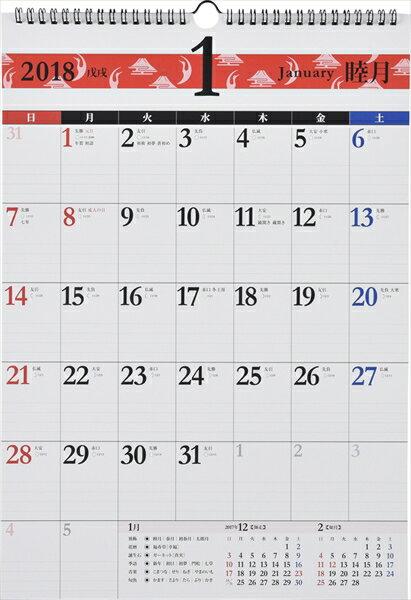 E12 エコカレンダー壁掛 A3(2018) ([カレンダー])