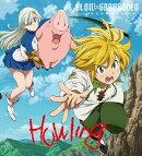 Howling (期間生産限定盤 CD+DVD)