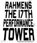 ラーメンズ第17回公演「TOWER」【Blu-ray】