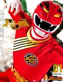 スーパー戦隊 Official Mook 21世紀 vol.1 百獣戦隊ガオレンジャー