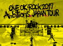 "LIVE Blu-ray「ONE OK ROCK 2017 ""Ambitions"" JAPAN TOUR」【Blu-ray】"