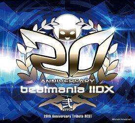 beatmania 2DX 20th Anniversary Tribute BEST [ (ゲーム・ミュージック) ]