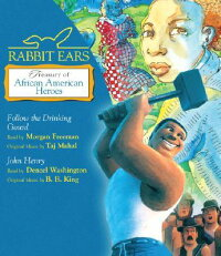 Rabbit_Ears_Treasury_of_Africa