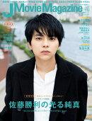 J Movie Magazine(Vol.53)