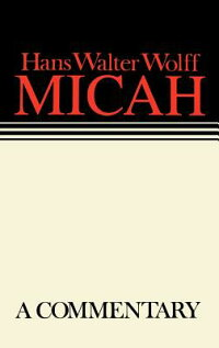 Micah_Continental_Commentary