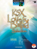 STAGEA・EL ポップスコア 5〜3級 vol.1 加曽利康之 KSX Love & Ballad Selection
